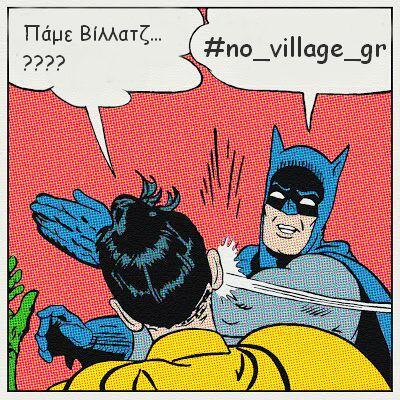 no village
