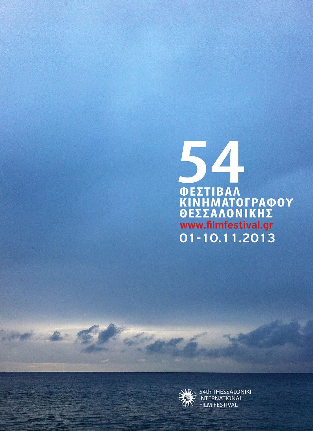 Thessaloniki 54