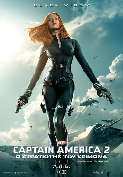 Captain-America-2- Black Widow