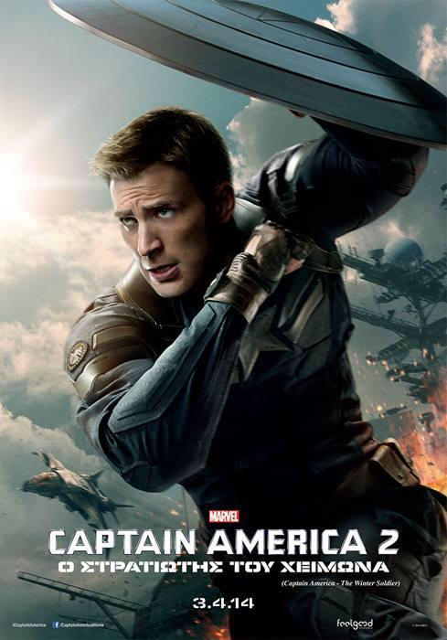 Captain-America-2- CA