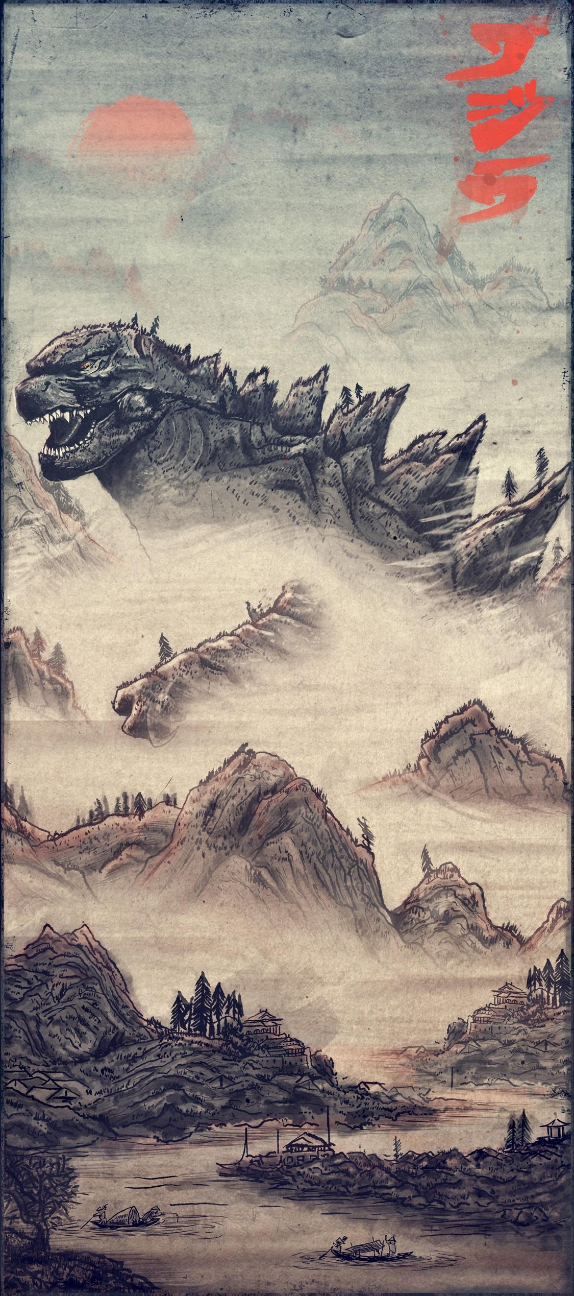 Godzilla by Daniel Nash