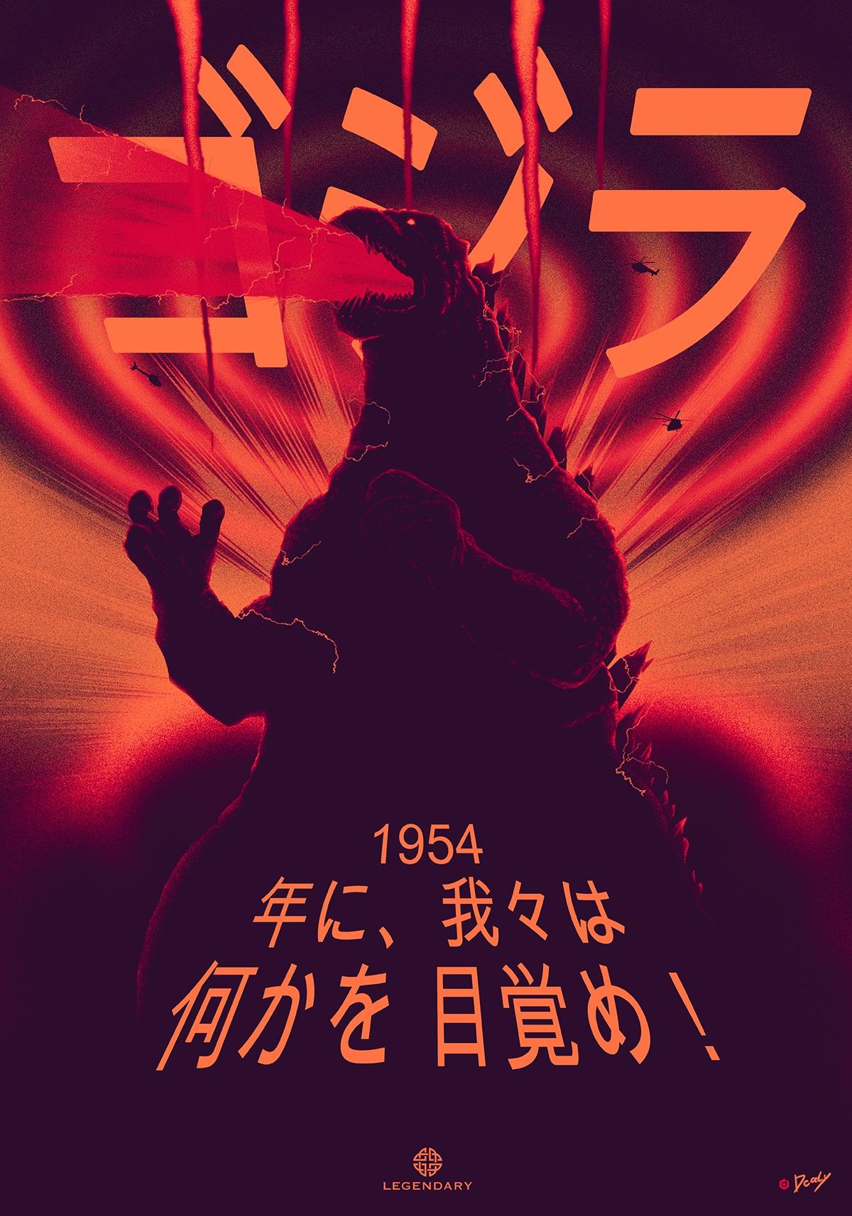 Godzilla by Doaly Variant