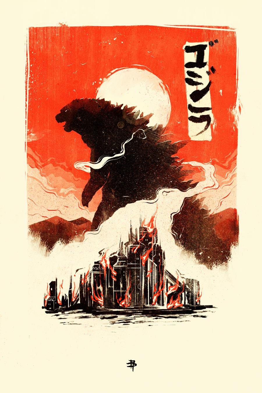 Godzilla by Marie Bergeron