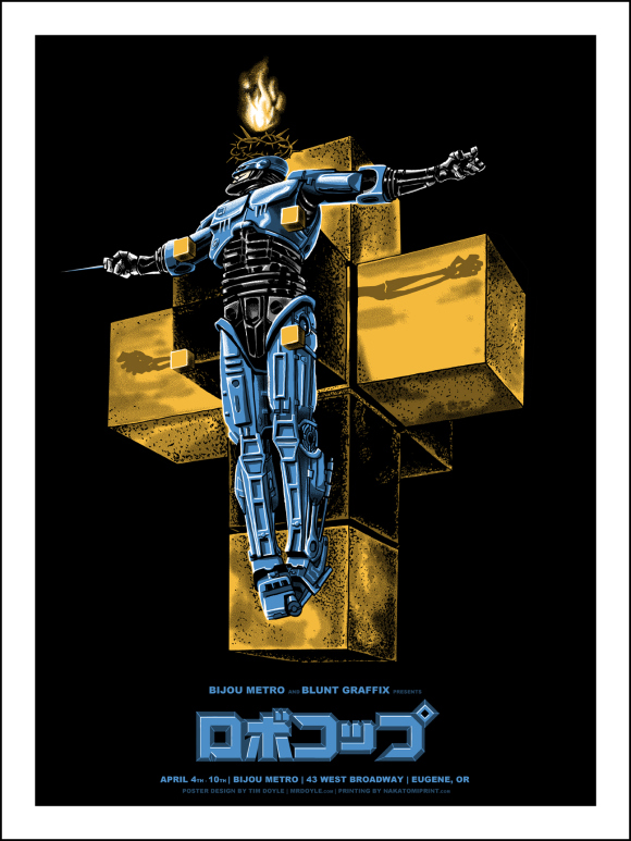 Robocop by Timothy Doyle