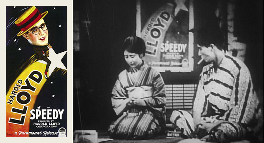 Poster for Ted Wilde's Speedy (1928) in I Graduated, But (1929)