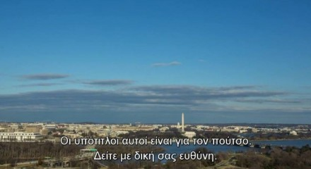 ode to greek subs 690