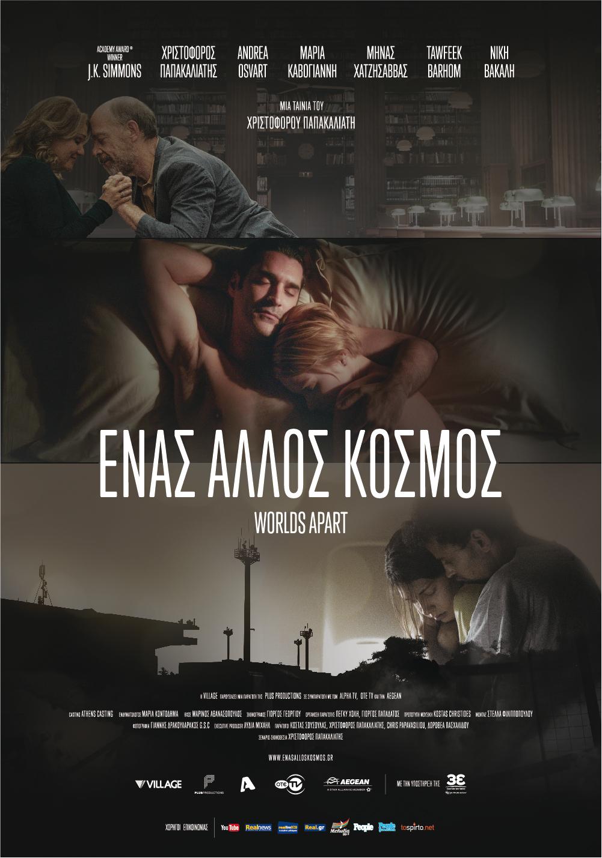 ENAS ALLOS KOSMOS poster
