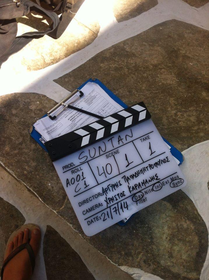 Suntan filming