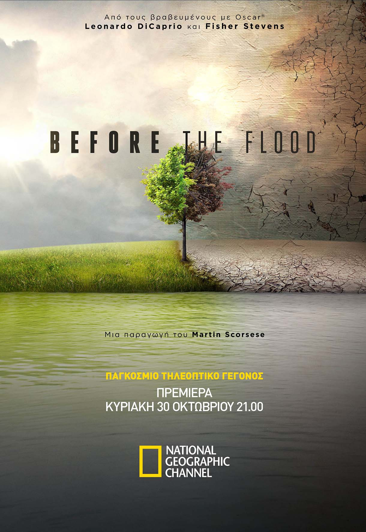 BeforeTheFlood_Poster