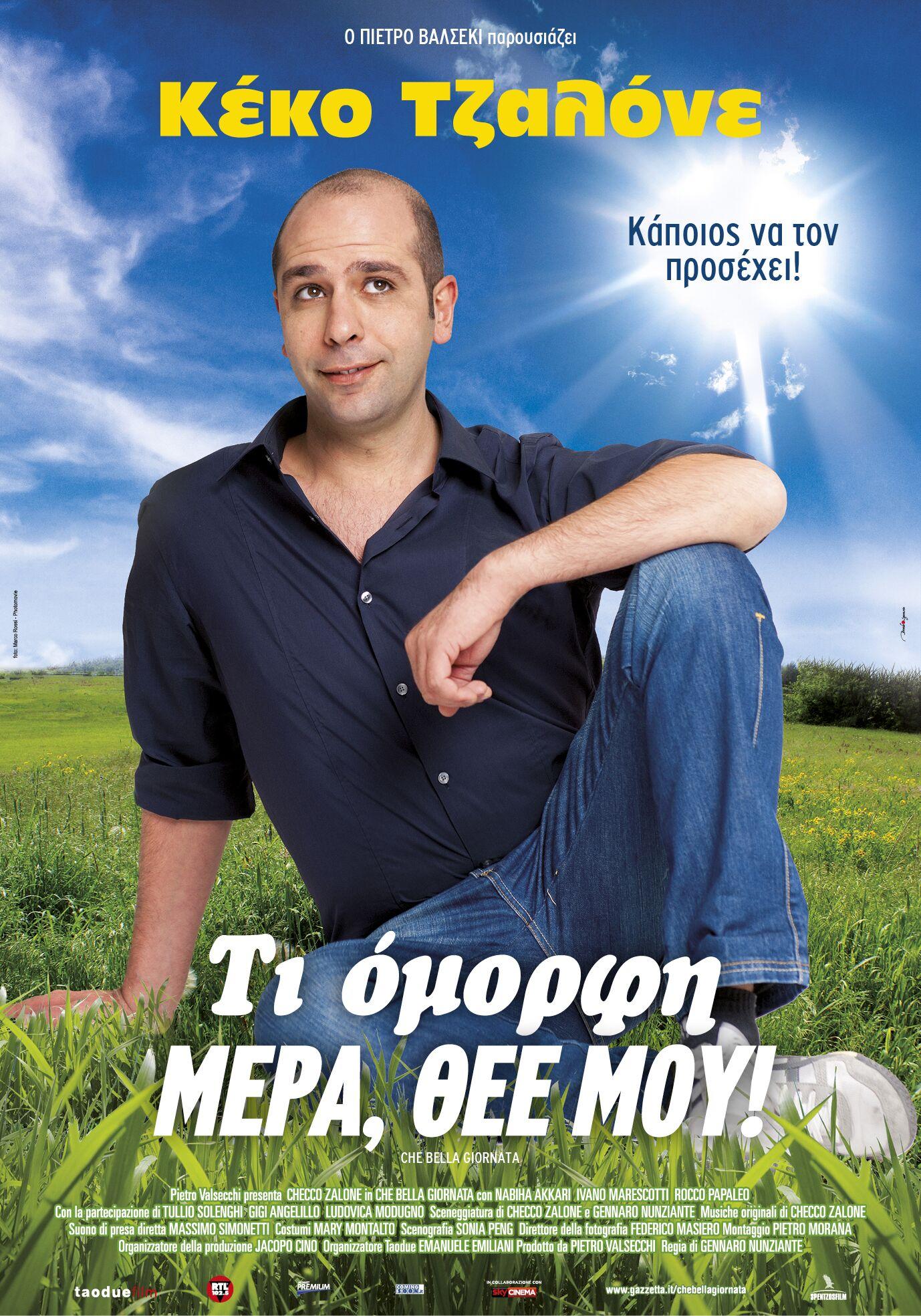 Che bella Giornata greek poster