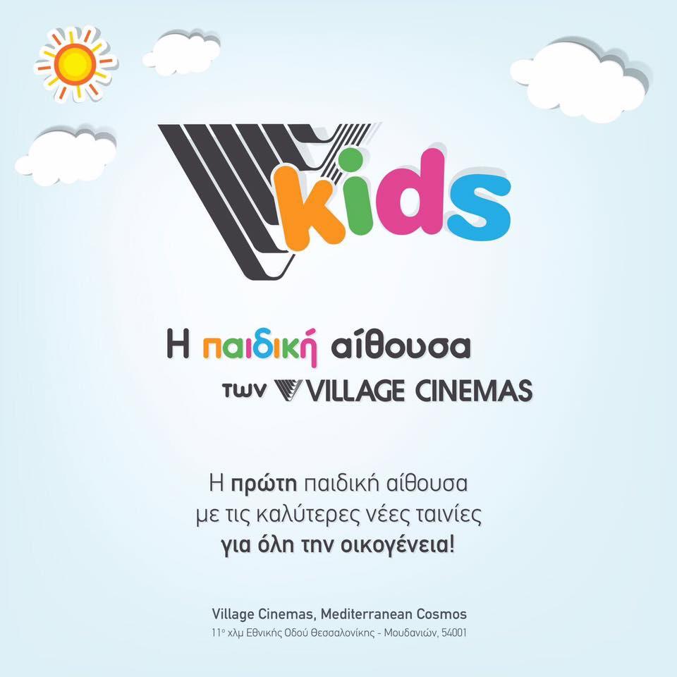 VILLAGE KIDS 3