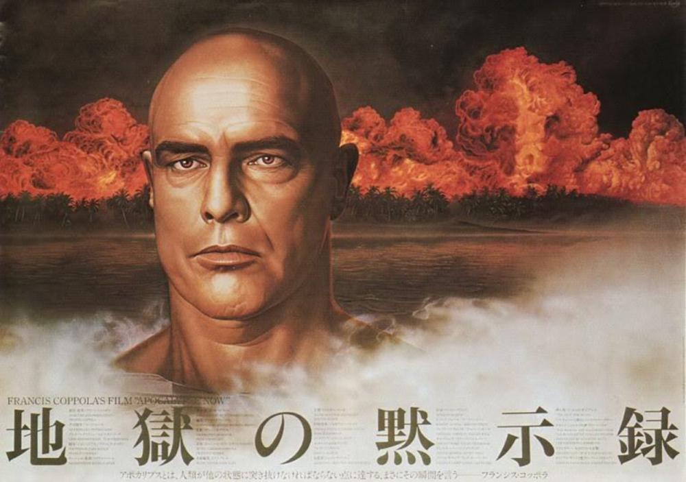 Eiko Apocalypse 1