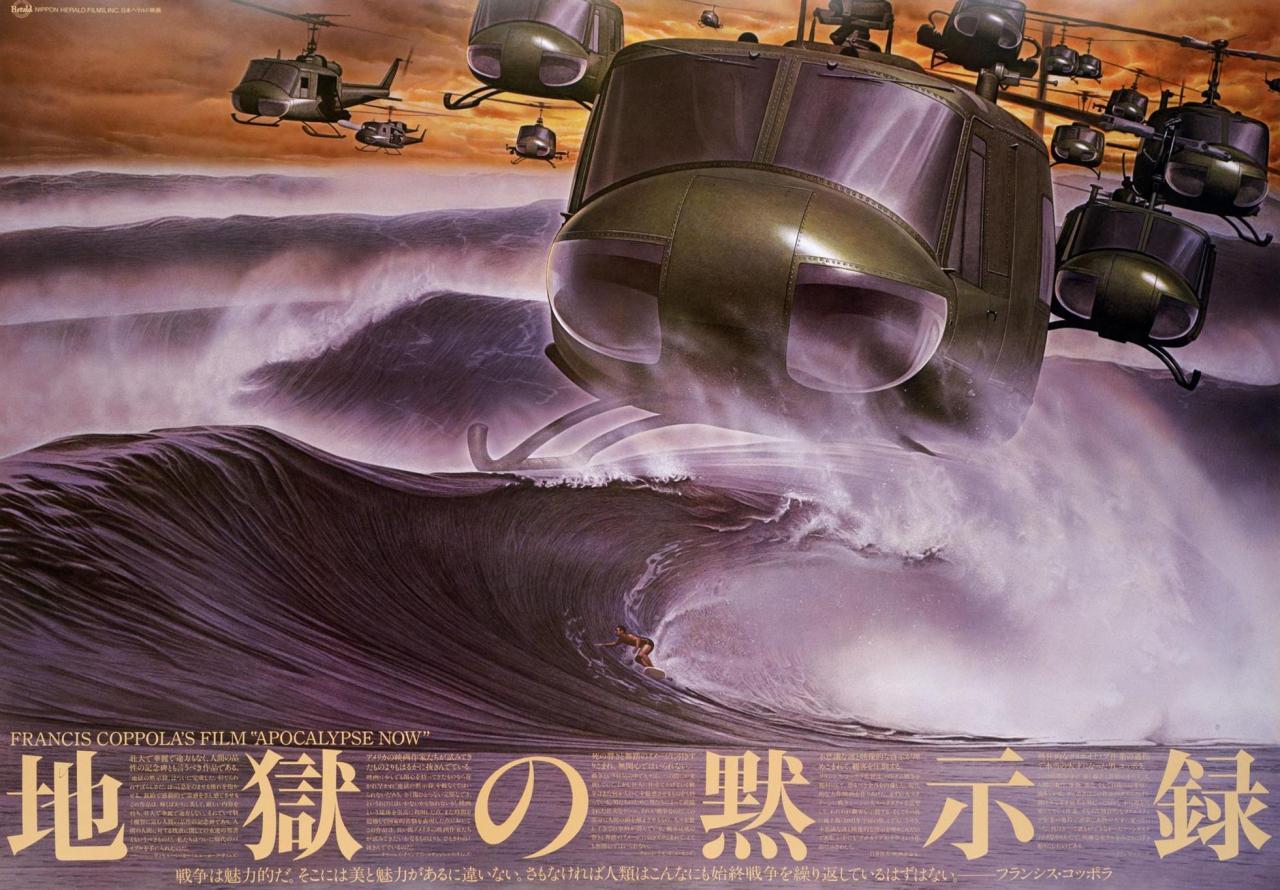 Eiko Apocalypse 2