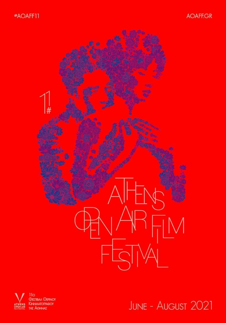 11 aoaff digital poster